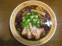 麺や 西や【弐】-14