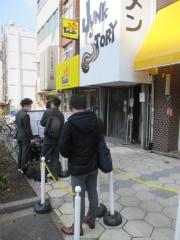 らーめんStyle JUNK STORY【五六】-2