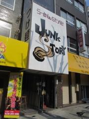 らーめんStyle JUNK STORY【五六】-1