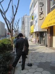 らーめんStyle JUNK STORY【五六】-15
