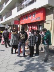 カドヤ食堂【壱弐】-2