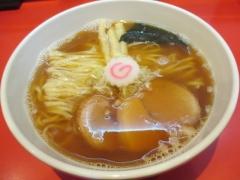 カドヤ食堂【壱弐】-6