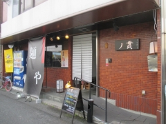 丿貫【五】-1
