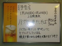 丿貫【五】-2