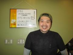 丿貫【五】-8