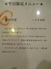 丿貫【六】-2