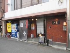 丿貫【六】-1