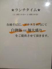 丿貫【六】-3