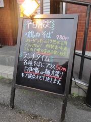 丿貫【六】-13