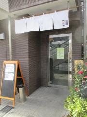 麺処 晴【壱六】-2
