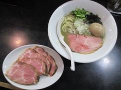 麺処 晴【壱六】-8