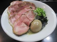麺処 晴【壱六】-9