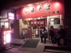 カドヤ食堂【壱参】-1