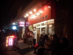 カドヤ食堂【壱参】-4