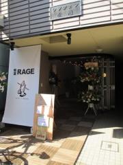 【新店】麺尊 RAGE-1