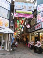 【新店】麺尊 RAGE-2