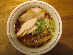 【新店】麺尊 RAGE-10
