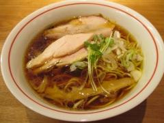 【新店】麺尊 RAGE-9
