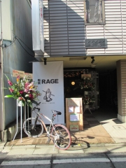 麺尊 RAGE【弐】-1