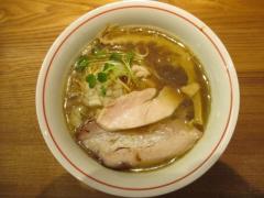 麺尊 RAGE【弐】-3