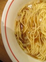 麺尊 RAGE【弐】-5