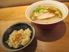 麺尊 RAGE【弐】-7