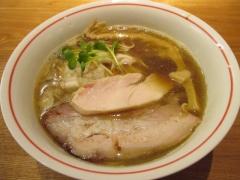 麺尊 RAGE【弐】-2