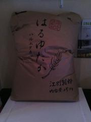 つけ麺 目黒屋【参九】-11