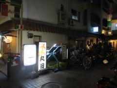 【新店】らーめん専門 和心(なごみ) 武庫之荘店-3