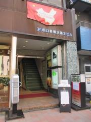 【新店】MENYA フタツボシ-1