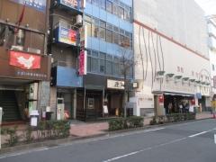 【新店】MENYA フタツボシ-2