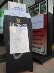 【新店】MENYA フタツボシ-16