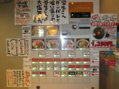 【新店】麺屋 はるか-6