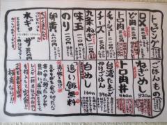 【新店】麺屋 はるか-9
