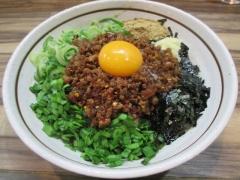 【新店】麺屋 はるか-10