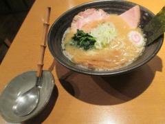 自家製熟成麺 吉岡-10