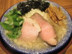 ラーメン燈郎【七】-5