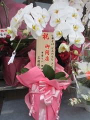 中華そば とものもと【弐】-7