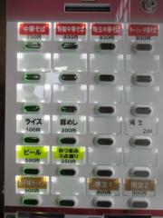 中華そば とものもと【弐】-11