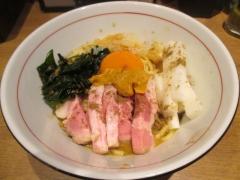 麺と心 7【九】-6