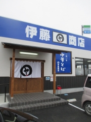 伊藤商店 多賀城店-1