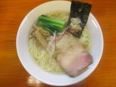 【新店】麺処 有彩-8