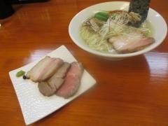 【新店】麺処 有彩-9