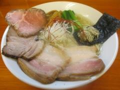 【新店】麺処 有彩-10
