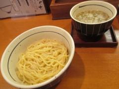 麺屋 えぐち【四】-6