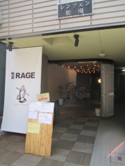 麺尊 RAGE【参】-1