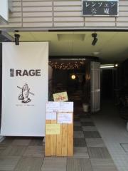 麺尊 RAGE【参】-2