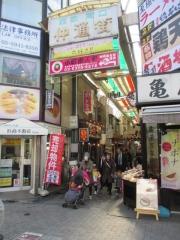麺尊 RAGE【参】-4