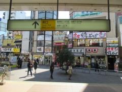 麺尊 RAGE【参】-3