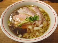 麺尊 RAGE【参】-10